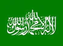 hamas flag terrorist