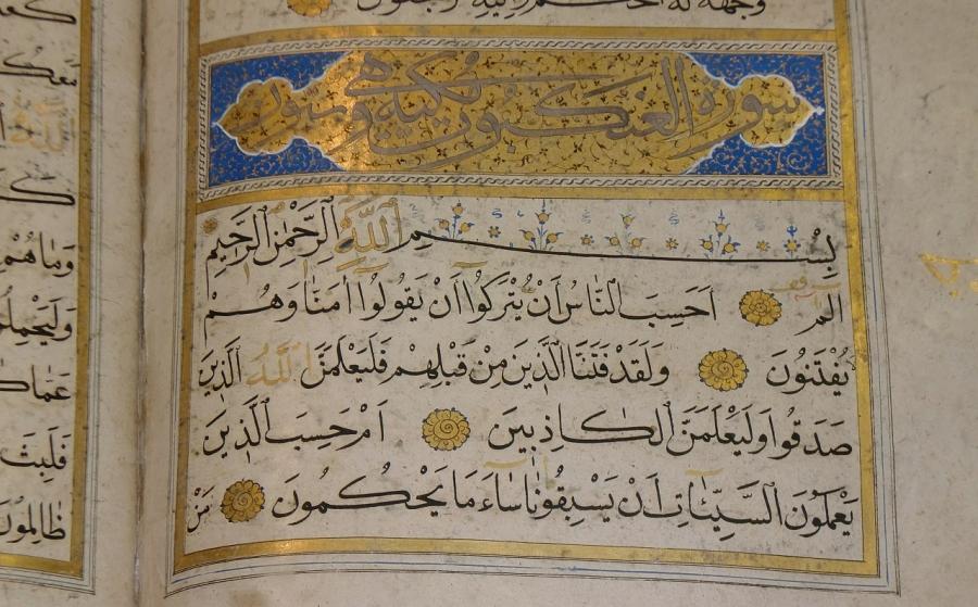 Muslims MUST Follow Muhammed's Example. . .