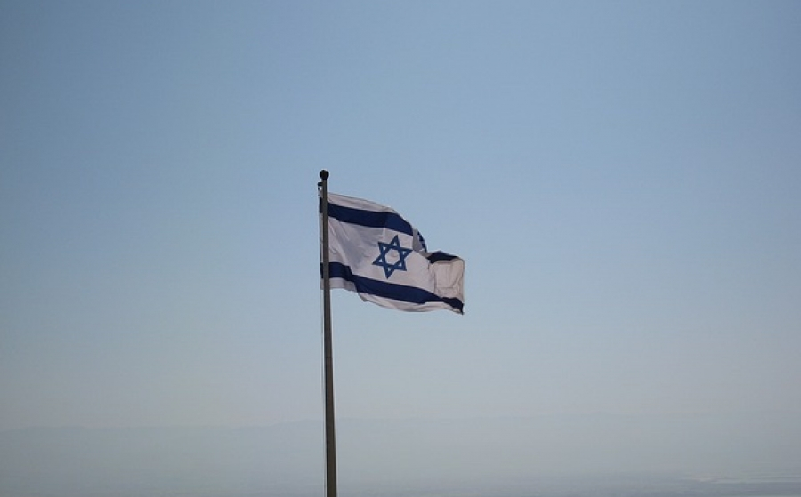 From Israel: Horizon Shrouded